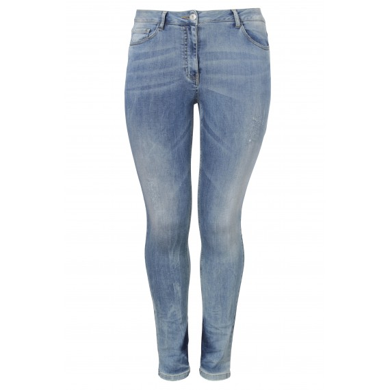 Slim Fit-Jeans im Used-Look /