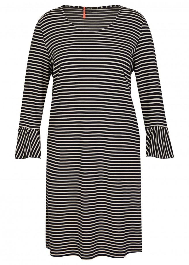 Charmantes Ringel-Kleid mit Volants /