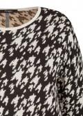 Feinstrick-Pullover mit edlem Jacquardmuster /